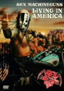 【新品】 LIVING IN AMERICA [DVD]