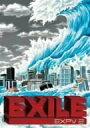 【新品】 EXPV 2 [DVD]