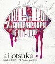 ショッピングアニバーサリー2010 【新品】 大塚 愛【LOVE IS BORN】〜7th Anniversary 2010〜 [Blu-ray]