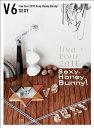 【新品】 V6 live tour 2011 Sexy.Honey.Bunny!(Sexy盤)(初回生産限定)[DVD]