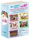 【新品】 ももクロ式見学ガイド もも見!! Blu-ray BOX