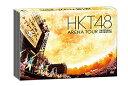 【新品】 HKT48 アリーナツアー~可愛い子にはもっと旅をさせよ~ 海の中道海浜公園 (DVD4枚組)