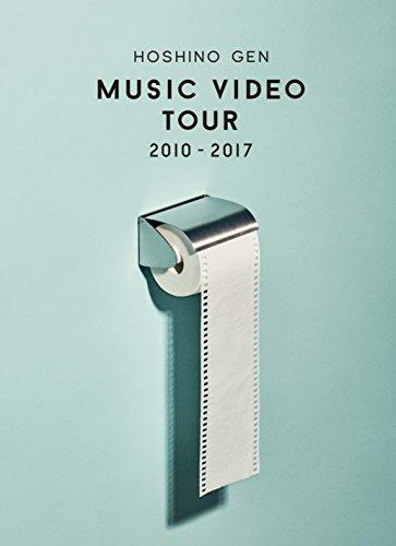 【新品】 Music Video Tour 20...の商品画像