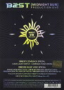 【新品】 Midnight Sun [DVD] [Import]