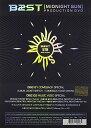 【新品】 Midnight Sun [DVD] [Import]