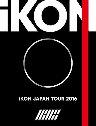 【新品】 iKON JAPAN TOUR 2016(2Blu-ray+2CD+PHOTO BOOK)(スマプラミュージック&ムービー対応)(初回生産限定盤)