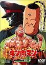 【中古】キン肉マン Vol.3 [DVD]