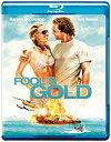 【中古】フールズ・ゴールド/カリブ海に沈んだ恋の宝石 [Blu-ray]