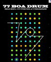 【中古】77 Boa Drum [DVD] [Import]