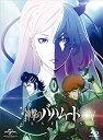 【中古】神撃のバハムート GENESIS I(初回限定版) [Blu-ray]