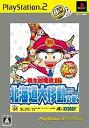 ショッピング桃太郎電鉄 switch 【中古】桃太郎電鉄16 北海道大移動の巻! PlayStation 2 The Best