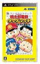 ショッピング桃鉄 switch 【中古】桃太郎電鉄タッグマッチ 友情・努力・勝利の巻! ハドソン・ザ・ベスト - PSP