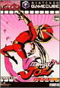 【中古】Viewtiful Joe