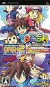 【中古】ロックマンDASH / ロックマンDASH2 バリューパック - PSP