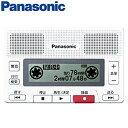 【中古】(未使用・未開封品) パナソニック ICレコーダー RR-CS300-W ホワイト