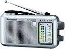 【中古】パナソニック FM(TV音声1-3ch)/AM 2バンドラジオ 手回し充電機能付き RF-G77