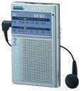 【中古】SONY FMラジオ ICF-T45
