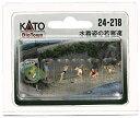 【中古】KATO Nゲージ 水着姿の若者たち 24-218 ジオラマ用品