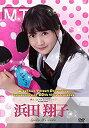 【中古】水玉タレントプロモーション 浜田翔子 [DVD]