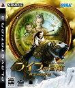 【中古】ライラの冒険~黄金の羅針盤~ - PS3