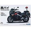 【中古】フジミ模型 1/12 バイクシリーズ No.8 Honda VFR800P 黒バイ 黒豹隊