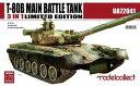 【中古】モデルコレクト モデルコレクト 1/72 T-80B 主力戦車 3 in 1 限定版 プラモデル