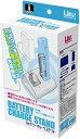 【中古】Wiiリモコン専用充電スタンド『チャージスタンド』