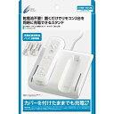 【中古】CYBER リモコン充電スタンド (Wii U 用) ホワイト 【専用リモコンジャケット併用可能】