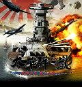 【中古】~太平洋の嵐~~戦艦大和、暁に出撃す!~~ (通常版)~ - PS3