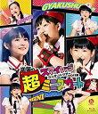 【中古】BD)スマイレージコンサートツアー2011秋〜逆襲の超ミニスカート〜 [Blu-ray]