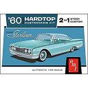 【中古】AMT 1/25 1960 フォード スターライナー ハードトップ