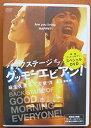 【中古】ローソン HMV限定特典スペシャルDVD バックステージ オブ グッモーエビアン!