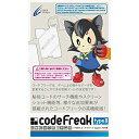 【中古】CYBER・コードフリーク typeII (PSP-1000/2000用)
