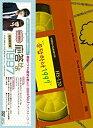 【中古】応答せよ1997【1997セット初回限定版】 DVD-BOX2(本編DISC3枚+特典DISC1枚)