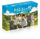 【中古】ナポレオンの村 Blu-ray BOX