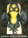 【中古】やのまん 水木しげる 妖怪フィギュア 大百怪 第七巻 シークレット 陰摩羅鬼(おんもらき)