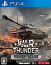 ショッピングプレミアムパッケージ 【中古】War Thunder プレミアムパッケージ - PS4