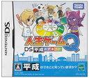 ショッピング人生ゲーム 【中古】人生ゲームQ DS 平成のデキゴト