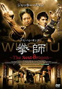 б┌├ц╕┼б█╖¤╗╒ ~The Next Dragon~ [DVD] ╕╢┬ъ: WUSHU