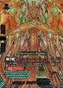 【中古】六角嵐王 ヴァリアブルコード 究極レア バディファイト ギャラクシーバースト h-bt02-s003