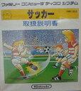 【中古】ディスクシステム サッカー