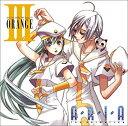 【中古】ARIA The ANIMATION Drama CD III ORANGE