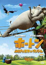 【中古】ホートン/ふしぎな世界のダレダーレ (特別編) [DVD]