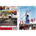 【中古】パッチギ! WE SHALL OVERCOME SOMEDAY|中古DVD [レンタル落ち] [DVD]