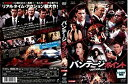 【中古】バンテージ・ポイント [デニス・クエイド/マシュー・フォックス] 中古DVD [レンタル落ち] [DVD]