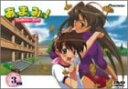【中古】あぃまぃみぃ!ストロベリー・エッグ 3学期 [DVD]