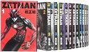 【中古】ZETMAN コミック 1-20巻セット (ヤングジャンプコミックス)