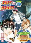【中古】SKET DANCE 29 DVD同梱版 (ジャンプコミックス)