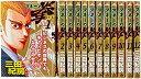 【中古】マネーの拳 コミック 全12巻完結セット (ビッグコミックス)