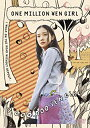 【中古】百万円と苦虫女 [DVD]